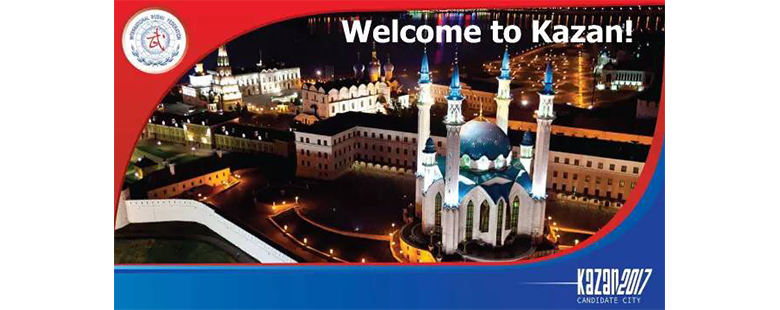 14th World Wushu Championships Confirmed For Kazan City, Russia