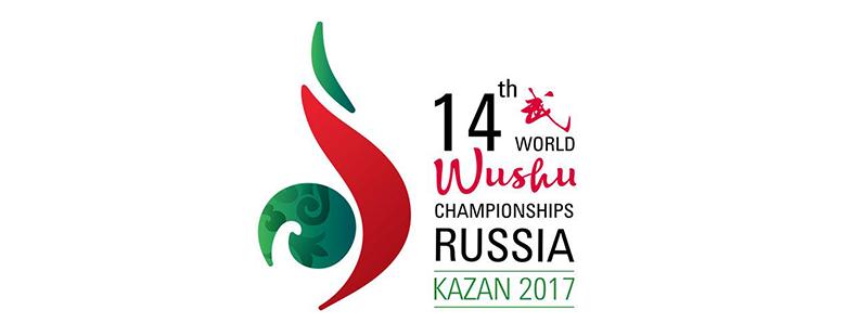 14TH WORLD WUSHU CHAMPIONSHIPS IN KAZAN, RUSSIA